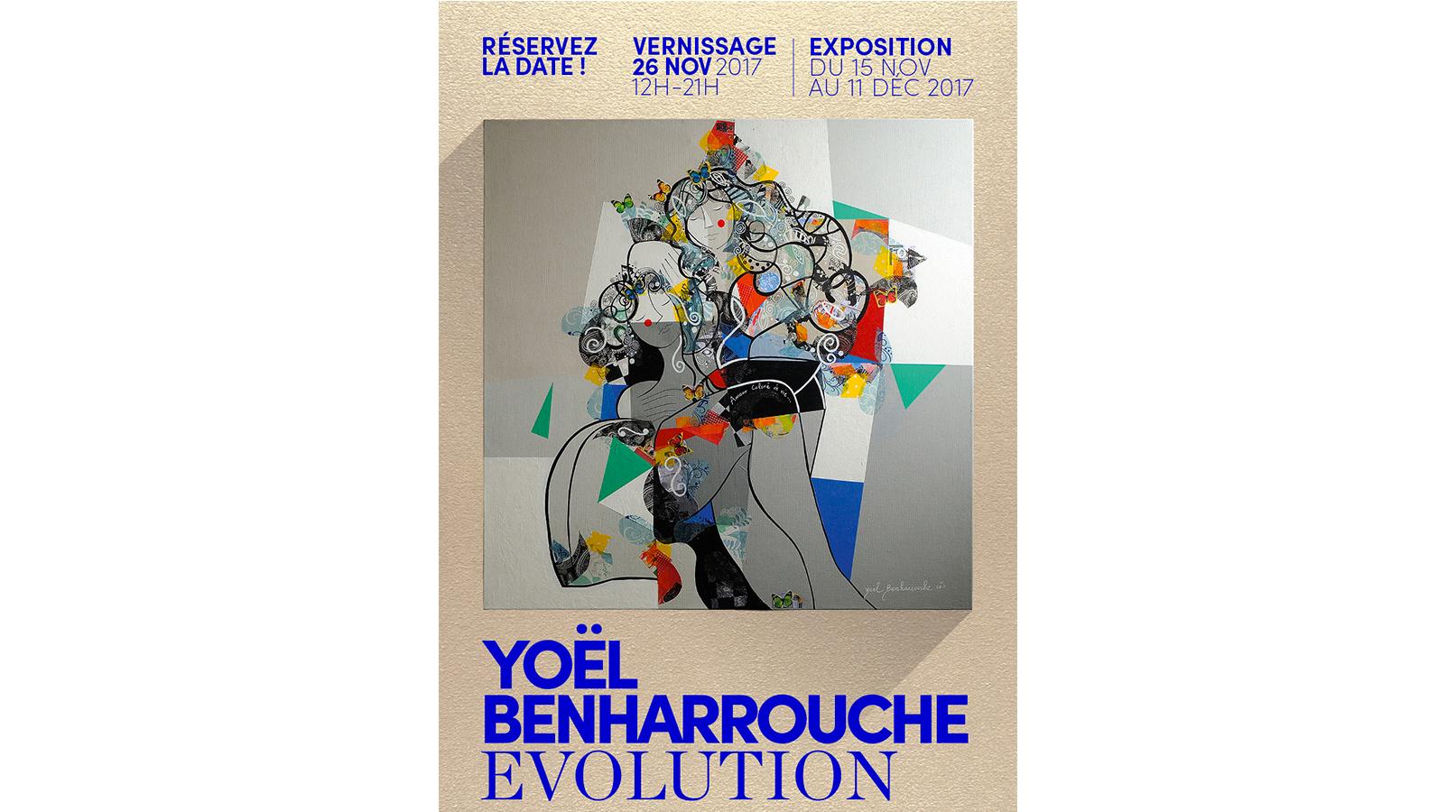 Evenements nuances et lumi re galerie d 39 art lyon - Foire de lyon 2018 ...